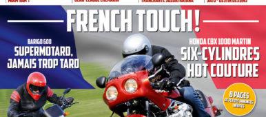 Honda CBX Martin, Kawazaki GTR 1000, Yamaha 350 YR3, Yamaha DT 50, Barigo 600